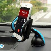car-phone-holder1