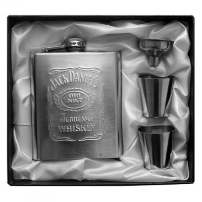 stainless-steel-branded-liquor-flask-set-4669477_2